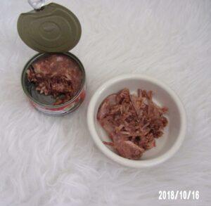 101_1100-300x293 Karma mokra Porta 21 - Mięso tuńczyka z wołowiną w galaretce