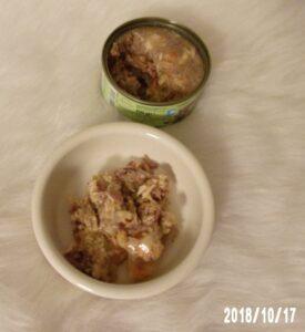 101_1106-275x300 Feline Porta 21 - Holistic Kurczak z wołowiną w galaretce